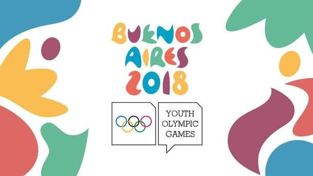 Юнацькі Олімпійські ігри 2018 року