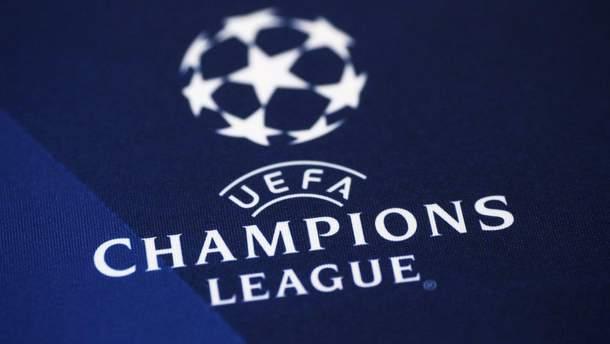 Лига чемпионов результаты всех матчей 2 октября