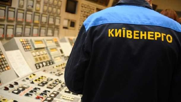 """У """"Киевэнерго"""" Ахметова выкупили все имущество"""