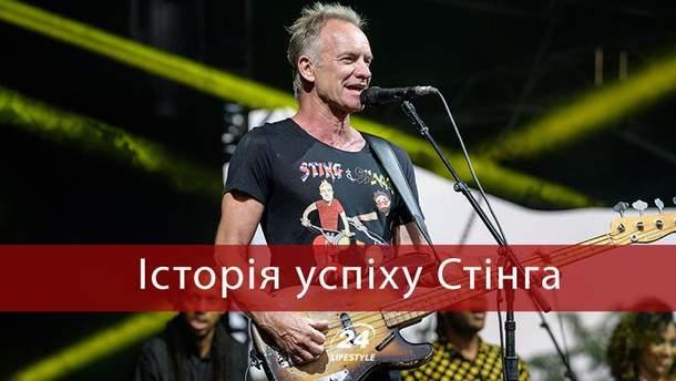 Стингу – 67: история успеха легенды рок-сцены