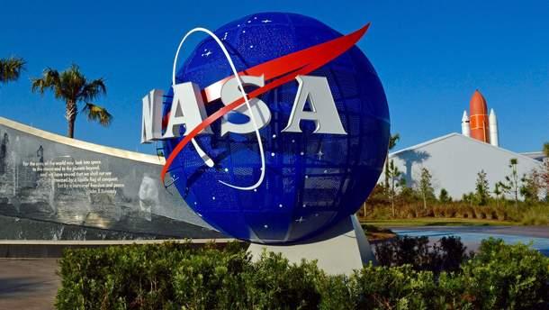 Украинцы получили шанс поехать в центр NASA