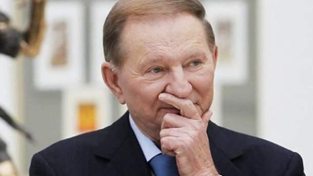 Кучма официально завершил работу в Трехсторонней контактной группе по Донбассу