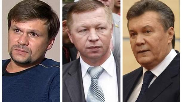 Боширов (Чепига), Кобзарь, Янукович