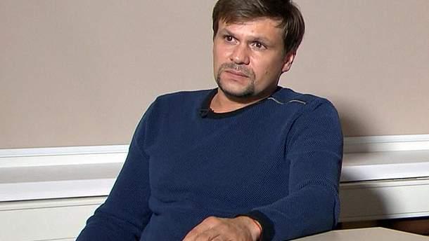 Анатолій Чепіга (Руслан Боширов)