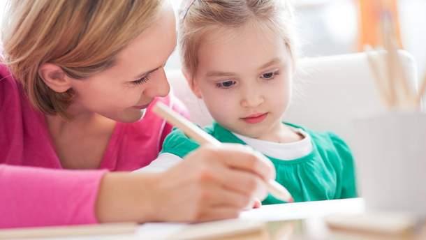 Чому не потрібно робити уроки з дитиною