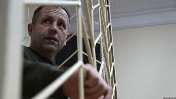 Суд в окупованому Криму пом'якшив вирок Володимиру Балуху