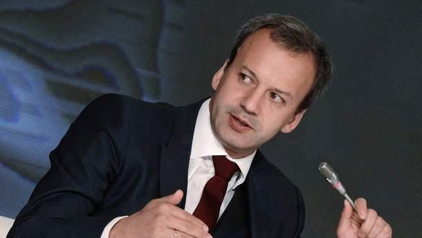Аркадій Дворковіч
