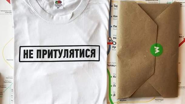 Киевское метро начало продавать собственные сувениры