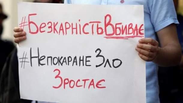 Нападения на активистов в Украине