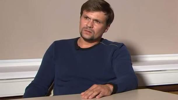 Нові деталі про Чепігу-Боширова, підозрюваного в отруєнні Скрипаля