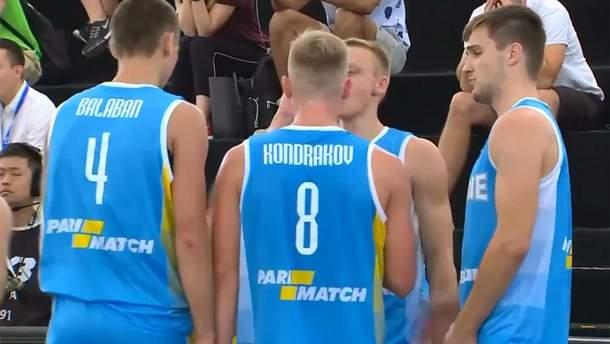 Мужская сборная Украины (U-23) по баскетболу 3х3