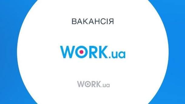 Work.ua  показує статистку середніх зарплат