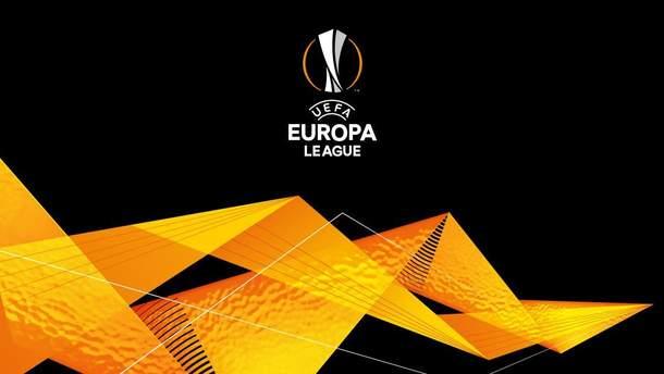 Ліга Європи результати матчів 4 жовтня