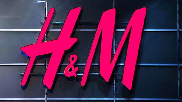 H&M выпустил особое белье