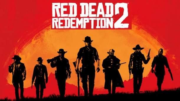 Red Dead Redemption 2: відгуки