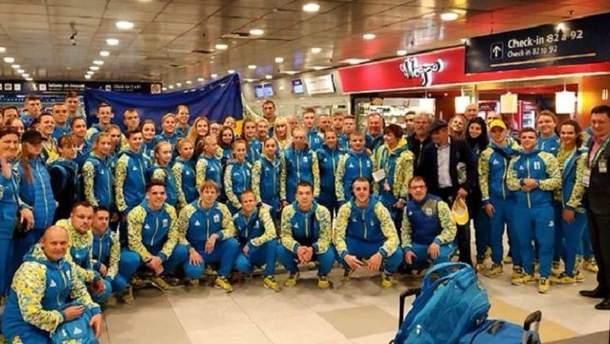 Юношеская сборная Украины прилетела на Олимпийские игры-2018