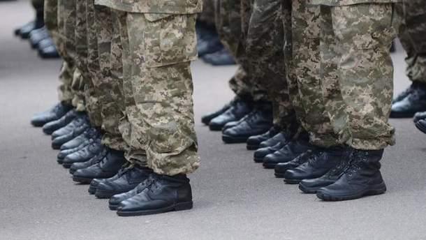 У листопаді на військову службу призовуть 1000 офіцерів запасу