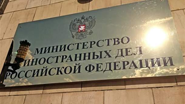 В МИД РФ прокомментировали обвинения Нидерландов в кибератаках