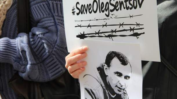 У ФСВП офіційно прокоментували відмову Сенцова від голодування