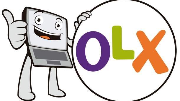 Найдорожчі речі, що продають українці на OLX