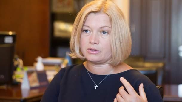 Геращенко різко відреагувала на нову інформацію про Сенцова від росЗМІ