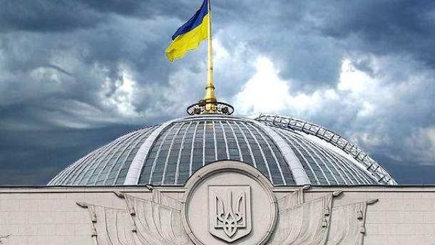Верховна Рада встановила антирекорд