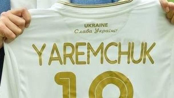 Товарищеский матч Украина – Россия: стала известна реакция ФФУ