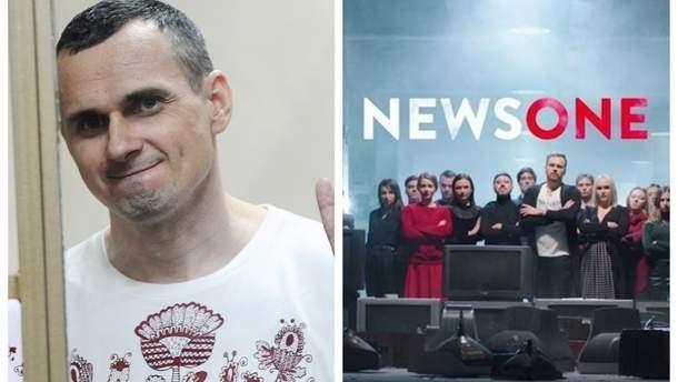 Головні новини 5 жовтня в Україні та світі