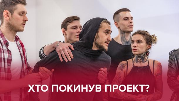 Топ-модель по-українськи 2 сезон 6 випуск