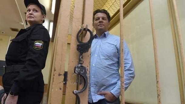 Сущенко могут этапировать в другую тюрьму