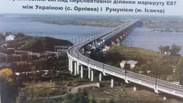 Такой вид может иметь мост между Украиной и Румынией