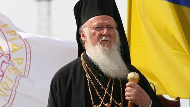 Вселенский патриарх Варфоломей может приехать в Украину