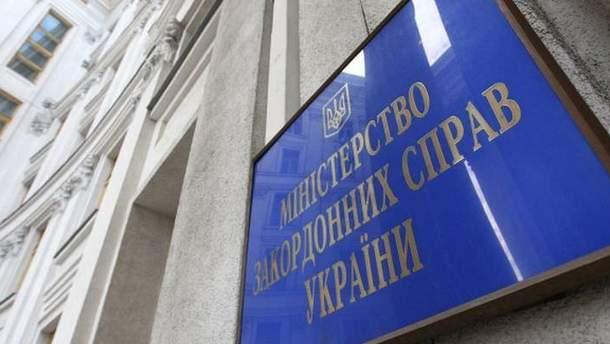 У МЗС розповіли про причини зволікання із затвердженням нового посла Угорщини