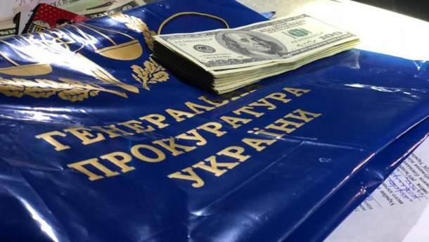 НАБУ поймало на взятке работника Генпрокуратуры