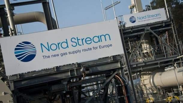 """У """"Нафтогазі"""" сподіваються на міжнародну підтримку щодо зупинки будівництва  """"Північного потоку"""""""