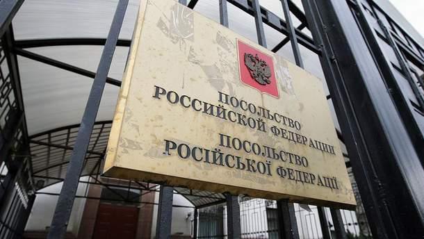 Украина не будет закрывать консульства России