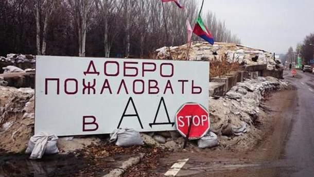 На оккупированной Луганщине выключили свет, воду и связь