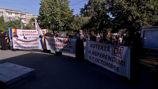 У Румунії розпочався референдум щодо одностатевих шлюбів