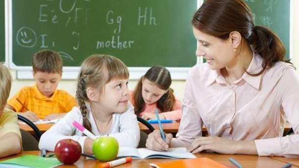 Які вчителі мають найвищі зарплати