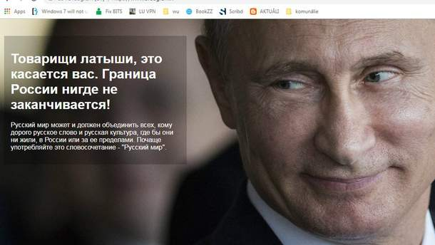 Вилазять фотографії Путіна та звучить гімн РФ: у Латвії в день виборів зламали соцмережу