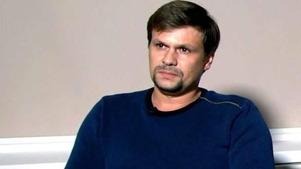 """Появилось новое фото """"Боширова"""" – Чепиги"""