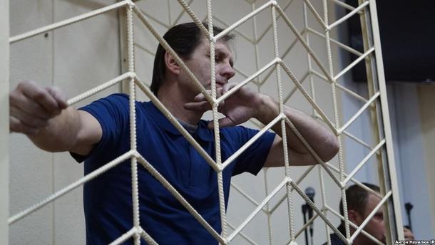 У Москві пройшов благодійний вечір на підтримку політв'язнів