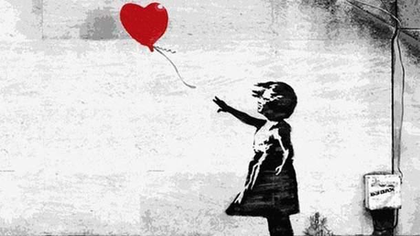 "Граффити Бэнкси ""Девочка с шариком"""
