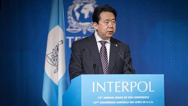 Керівник Інтерполу Мен Хунвей, який зник 29 вересня, подав у відставку