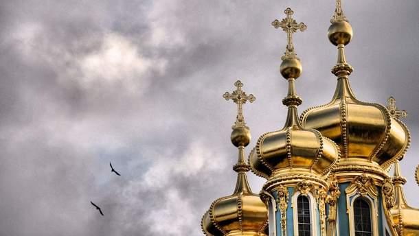 Скільки громад Московського патріархату перейшли до Київського за час війни в Україні