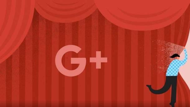 Чому закривають Google+