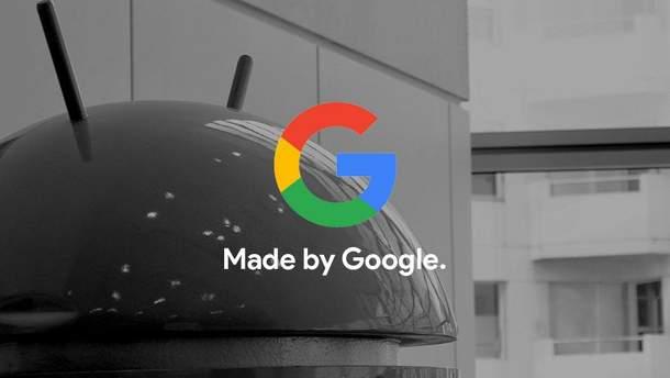 Презентация Google 2018 онлайн-трансляция 9 октября