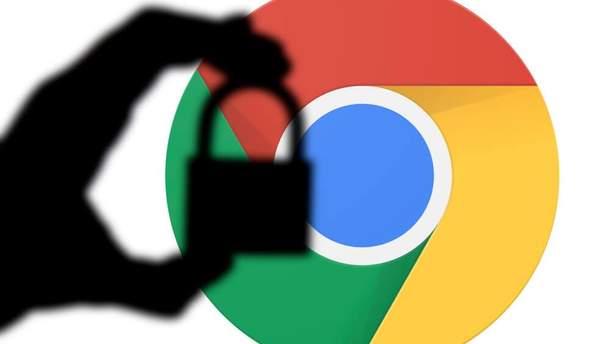 Google Chrome обмежить доступ до тисячі сайтів