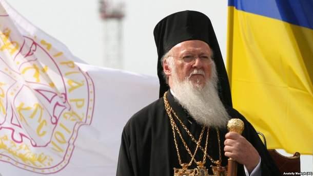 Вселенський патріарх Варфоломій схвалив Томос – що це таке в релігії