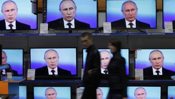 Найпотужніший метод впливу Росії – через підконтрольні ЗМІ